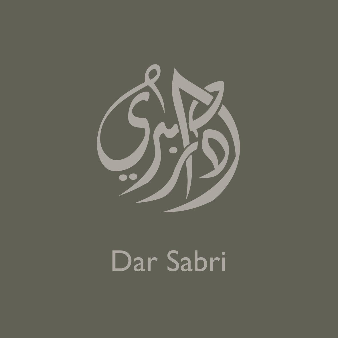 Dar Sabri